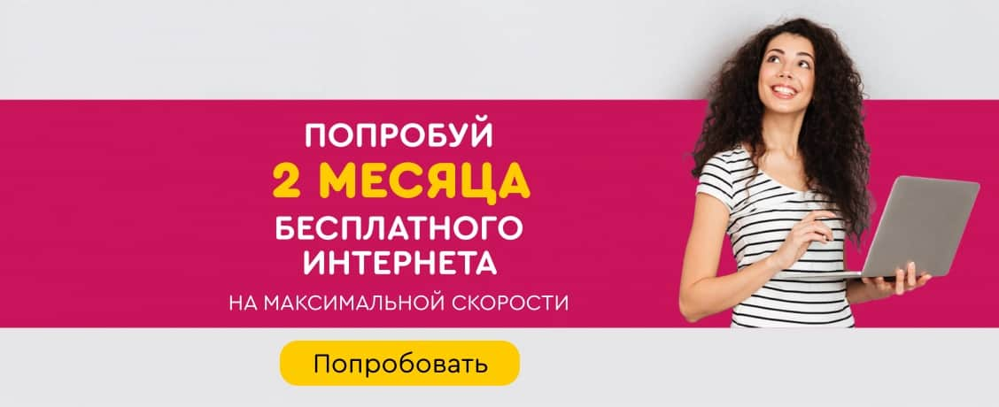 Реклама сайта в интернете Нязепетровск магазин продвижение на вднх